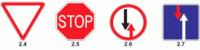 Подписка на обновление файлов дорожных знаков  до 13 августа 2017